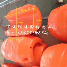 衢州海岛专用浮体大同深海警示浮筒西安拦污排加工图片