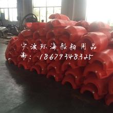 广州定制加工浮排珠海航海浮筒加工南平禁止水上浮体图片