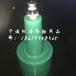 烟台警示航标厂家亳州水库喷字浮标嘉兴水面导航灯塔