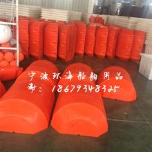 东营塑料浮体规格常州深海警示浮排定制昆明水面拦污排