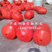 合肥两半片浮体价格三亚夹网浮排规格惠州滚塑浮体生产厂家
