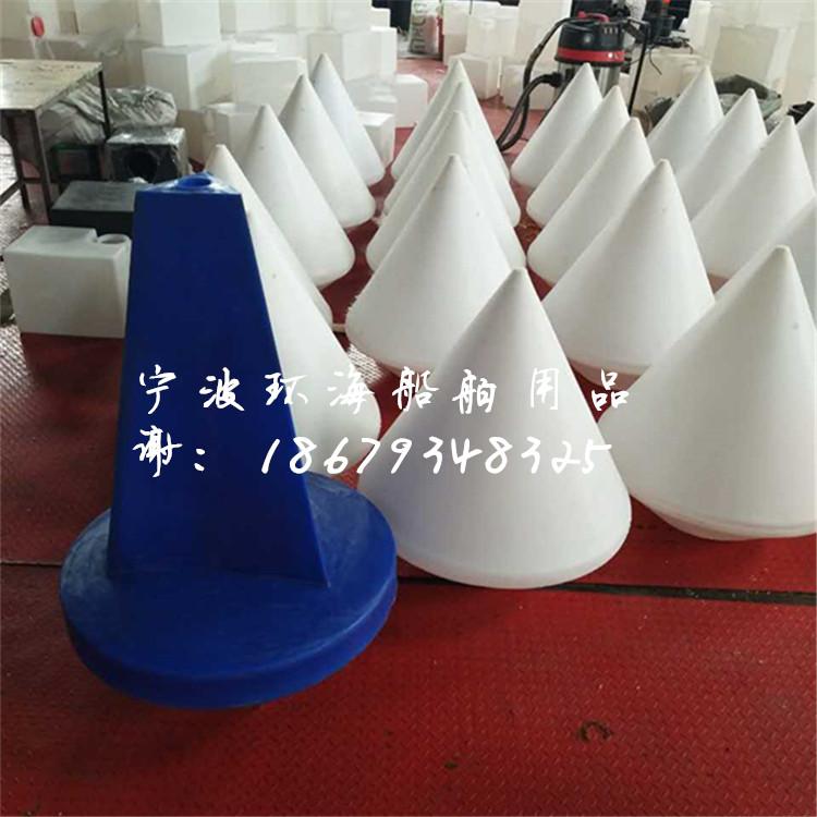 中山海上警示航标开发安阳塑料浮标规格无锡湖面小警示灯