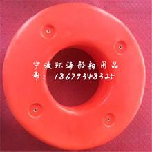 增氧机浮圈配件曝气机塑料浮桶潜水曝气机pe浮桶