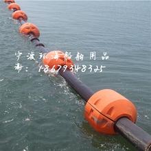 南京警示浮筒加工新余聚乙烯浮体安康PE拦污排图片