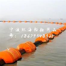 常州塑料水葫芦批发咸阳拦污浮筒新乡定制水上警示浮排图片