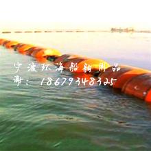 黄山浅海浮筒价格天台深海加工浮体航道深海浮排厂家图片