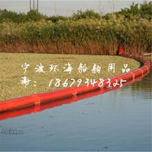 威海拦污排价格深圳浮体厂家绍兴浮筒塑料环保图片