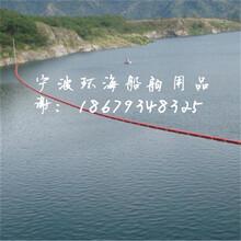 绍兴航海专用浮体洛阳夜光警示浮筒加工上饶河面拦污排价格图片
