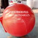 龙岩加工聚乙烯浮漂乐山塑料空心浮球达州耐撞击浮子
