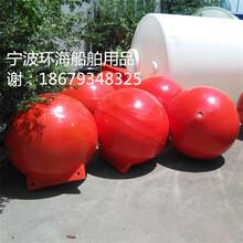 宁波水面挂网浮子圆形直径400滚塑浮球图片