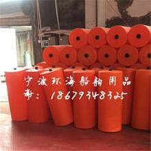丹东塑料水葫芦营口环保塑料浮体铁岭滚塑拦污排图片