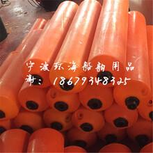 常州聚乙烯浮筒鄂州PE管道浮漂佛山塑料拦污排图片