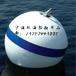 北海滚塑海面专用浮球长春塑料浮子加工邢台聚乙烯浮体