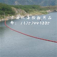 水库上游拦污浮漂汛期拦污浮筒pe挡漂浮球图片