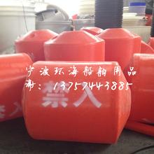 温州禁止通行浮体无锡一体式浮漂威海塑料浮筒图片