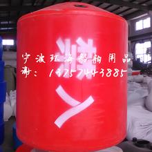 有字警示拦污浮体耐腐蚀拦污浮体标记拦污浮体图片