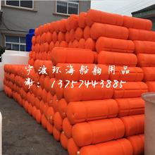 泸西县水库拦污漂桶水电站拦污排pe浮筒拦污栅浮筒厂家图片