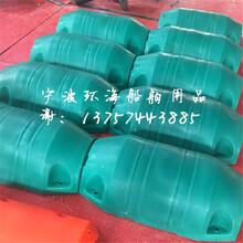 海上警示拦污浮筒海岸线挂网浮筒环保pe材质浮体图片
