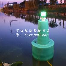 丹东水源地浮标温州塑料装灯灯塔宁波画面定位航标图片