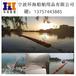 湖州耐老化疏浚浮体上海耐磨疏浚浮桶嘉兴塑料疏浚浮漂