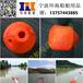 镇江塑料拦污排合肥定制浮筒加工揭阳滚塑厂家出售浮体