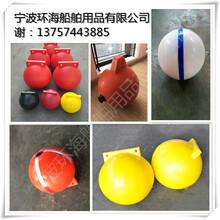 丽江水面警示浮子鄂州河道挂网浮球安阳双耳浮漂图片