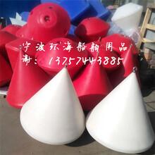 浅海警戒小浮标专业生产航标批发定制塑料界标厂家图片