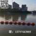 上海耐腐蚀拦污浮体南京标记拦污浮体苏州PE滚塑拦污浮体