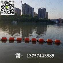 上海耐腐蚀拦污浮体南京标记拦污浮体苏州PE滚塑拦污浮体图片