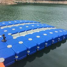 廠家新品景區水上游艇碼頭水上浮橋水上漂浮平臺游泳池釣魚平臺