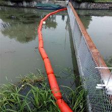 錢塘江水面攔污導向汛期攔污塑料浮筒河道環境污染攔污定位