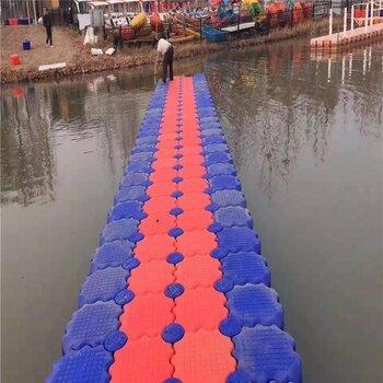 水上工程浮橋浮體水上平臺抗浪組合浮臺浮箱批發