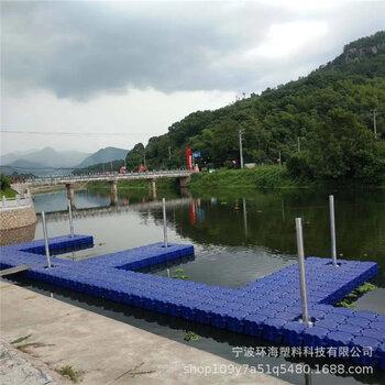 光伏平臺浮筒漂水上走廊浮筒棧道浮動式碼頭平臺浮箱批發