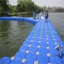 方形組合式浮箱廠家南京水上小木屋搭建平臺浮筒