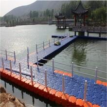 水上碼頭設計搭建浮筒釣魚平臺經濟美觀的水上塑料浮筒浮橋棧道