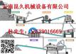 云南石料生产线切忌超标进料云南石料生产线提高运营效率