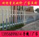 桐城PVC护栏厂/桐城PVC护栏价格/桐城PVC护栏安装-桐城PVC护栏
