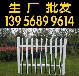马鞍山塑钢草坪栅栏,六安塑料护栏型材,合肥PVC草坪护栏