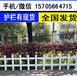 郴州汝城pvc塑钢围栏哪家买