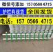 淮南潘集区变压器栏杆安装尺寸,哪家好?