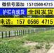 宿州萧县pvc护栏不开裂,韧性强,强度高
