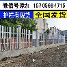 梅里护栏厂pvc河道护栏