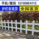 安徽六安变压器栅栏护栏配件、立柱赠送