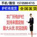 滁州凤阳县塑钢围栏、塑钢栅栏,安装成功多少钱每米