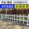 安庆宜秀pvc围栏