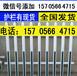 黄冈浠水县pvc护栏、塑钢护栏