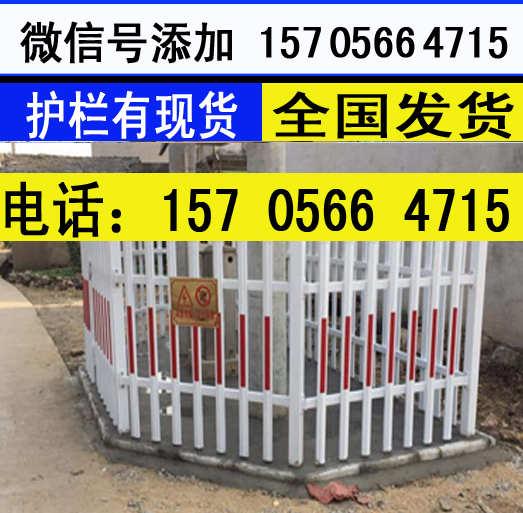 金华市浦江县pvc围挡 草坪围挡,易安装,无污染