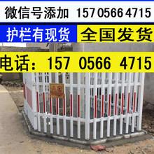 福建廈門pvc護欄,pvc塑鋼欄桿圖片