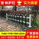 濮陽市南樂道路護欄別墅護欄