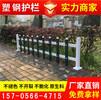 安庆市迎江区pvc护栏pvc护栏